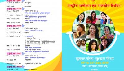 Hindi - outside - Copy